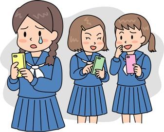スマホでいじめ中学生.jpg