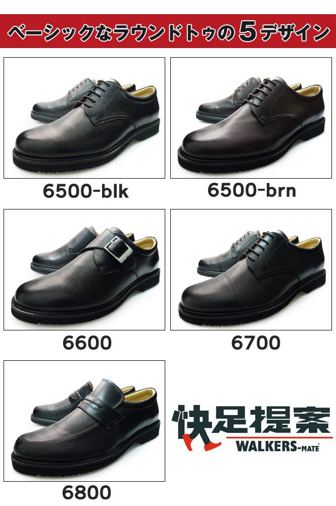 ビジネスシューズの定番はこの靴.jpg