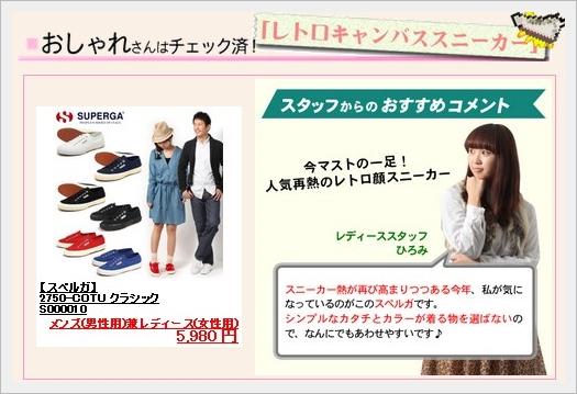 レディースシューズ・スニーカー靴散歩40代.jpg
