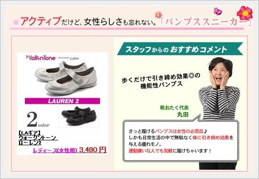 女性靴40代50代60代.jpg
