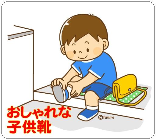 子供靴シューズフォーマル靴人気.jpg
