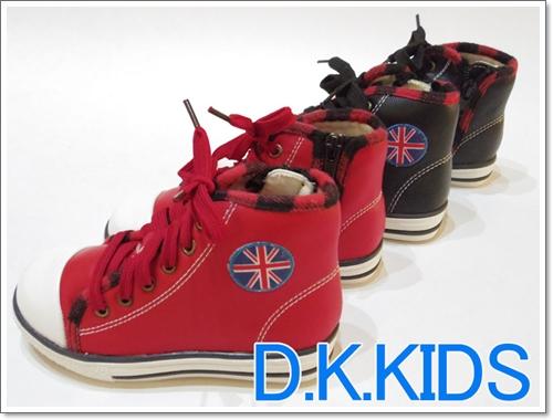 子供靴ブランドスニーカー.jpg