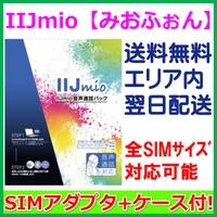 格安SIMフリー.jpg