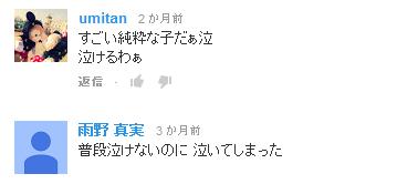 神様への手紙泣ける感動動画youtube.png