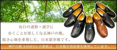 紳士靴人気店履きやすい歩きやすい.jpg