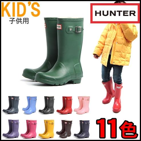 長靴雨具キッズレイン通学用.jpg