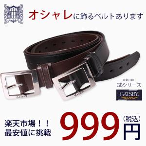 oth-ux-be-1047.jpg