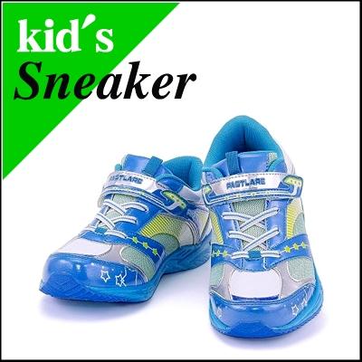 ガールズかわいい運動靴.jpg