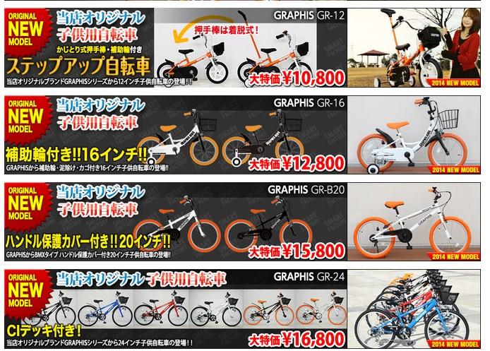 キッズバイク子供用マウンテン自転車男の子.jpg