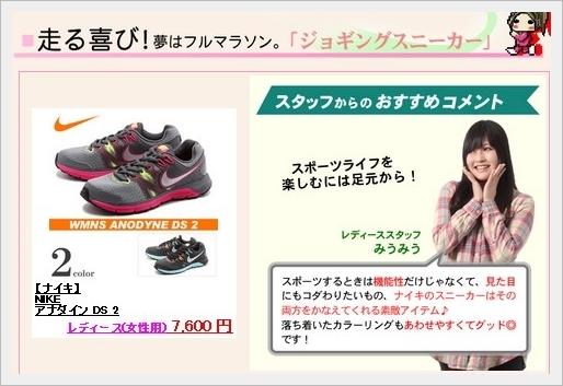スニーカー40代女性シューズ.jpg