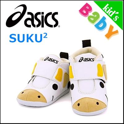 ベビー靴幼児用靴.jpg