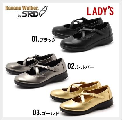 婦人靴パンプススニーカー40代50代60代.jpg