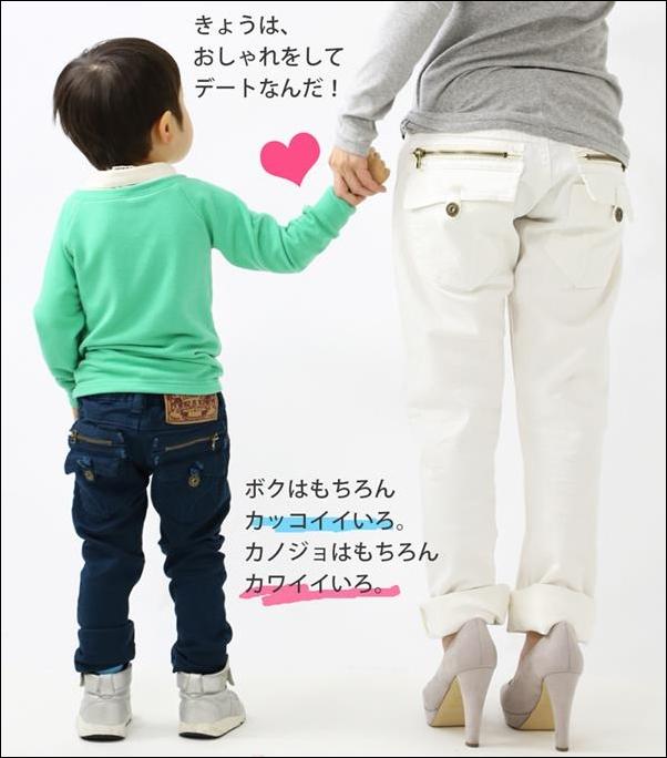 子供服おしゃれ男の子女の子かっこいい.jpg