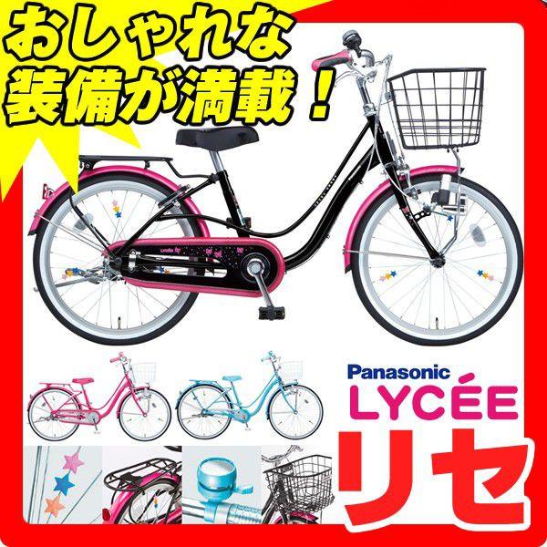 子供自転車女の子.jpg