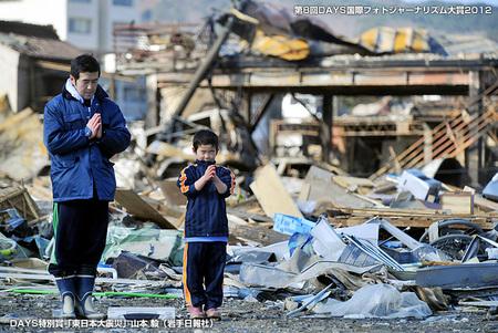 東日本大震災被災地の祈り.jpg