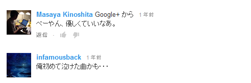 youtube感動動画泣けるランキング.png